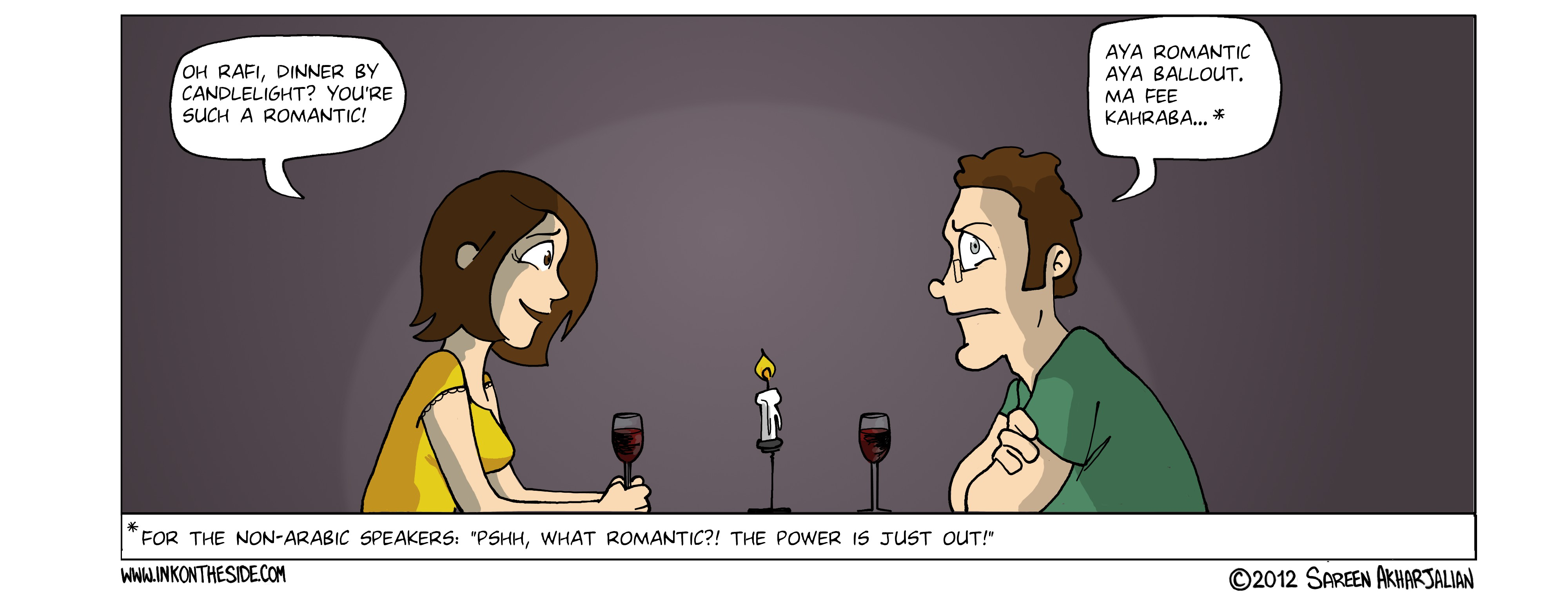 Being Romantic (or not)