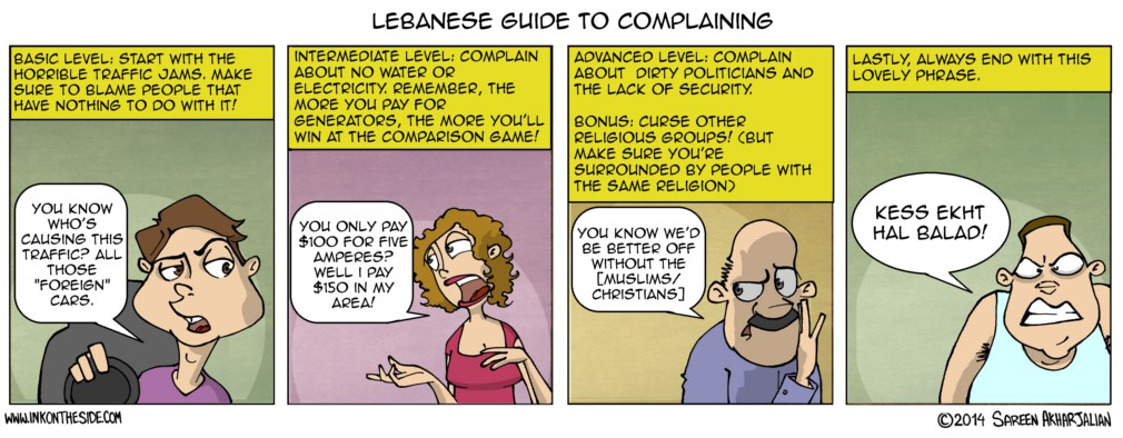 Lebanese Guide to Complaining