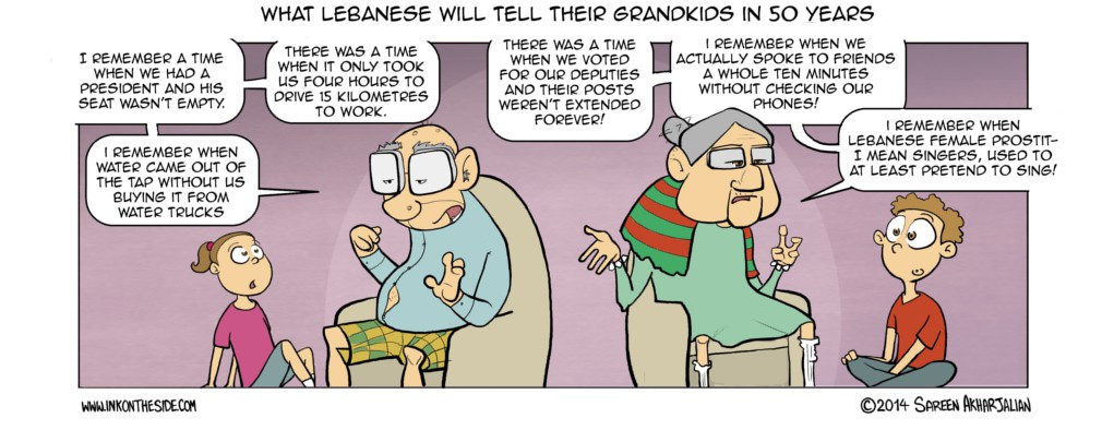 What Lebanese Will Tell Their Grandkids in 50 years!