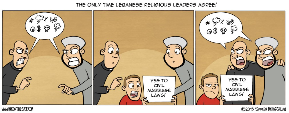 The ONLY Time Lebanese Religious Leaders Agree!