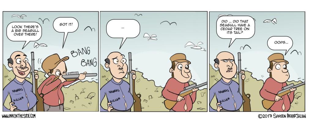 "Lebanese ""hunting"""